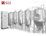 山东赫尔曼精酿啤酒设备 发酵设备 灌装设备