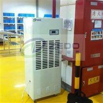 冷卻式倉庫除濕機廠家直銷