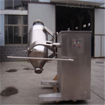 2000L二维混合机技术要求URS