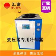 800千伏安变压器专用冷却器 油冷却机