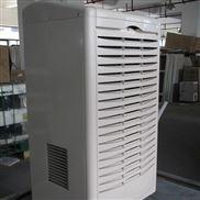 企业防潮神器 ZD系列工业除湿机