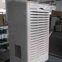 企業防潮神器 ZD系列工業除濕機
