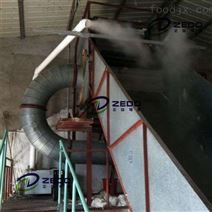 皮棉回潮用超聲波加濕機