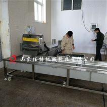花椒漂燙使用大型低溫漂燙機升溫速度快
