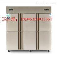 QB--4L-3DF-郴州爱雪双机双温六门立式冷柜厂家发货
