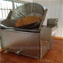 電加熱全自動油炸鍋