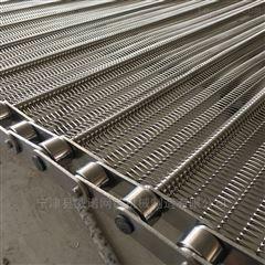 304不锈钢烘干机带链网带