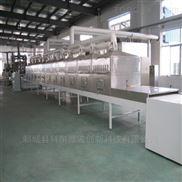2020新品茶籽微波烘干机 干燥设备