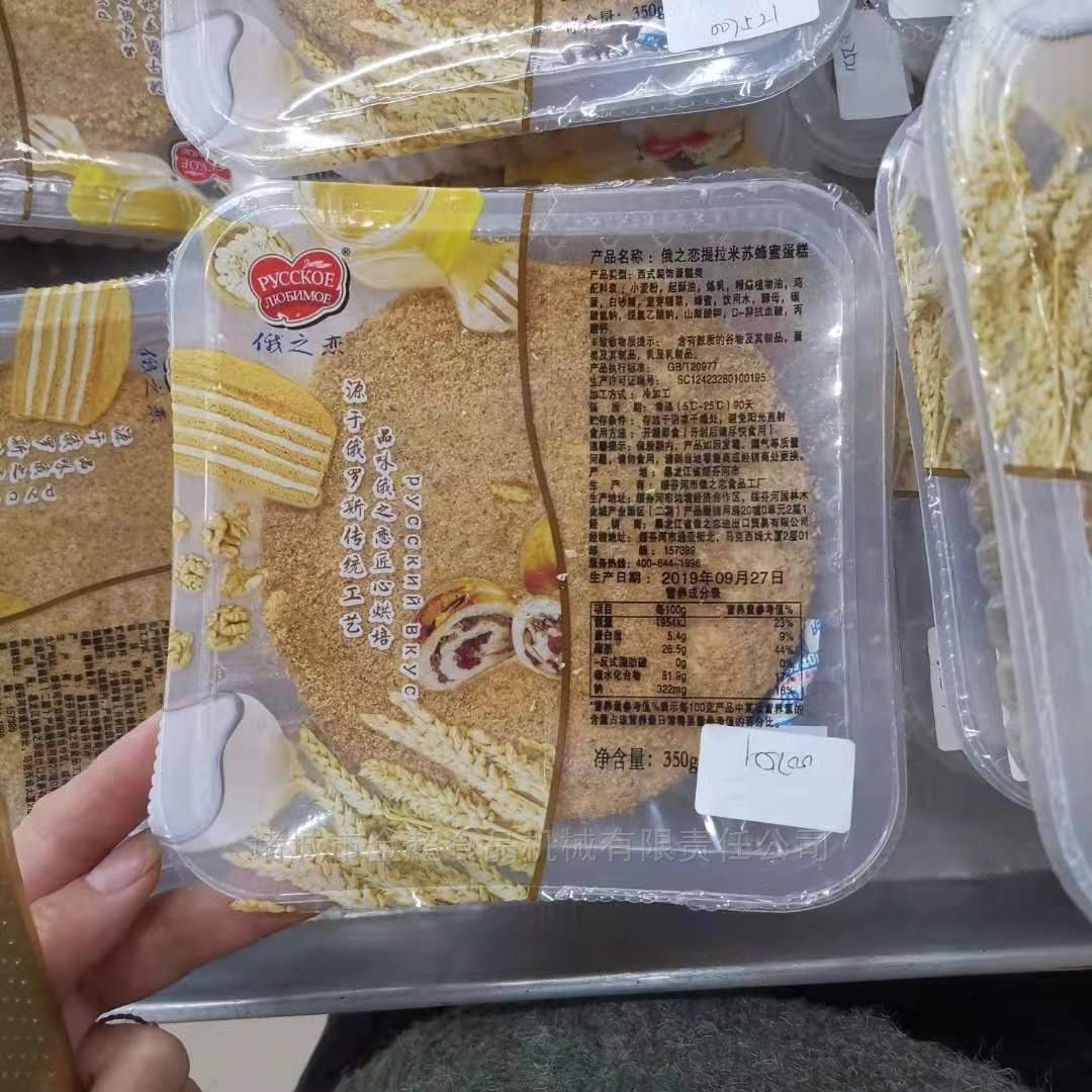 薯片塑料盒装连续封口机