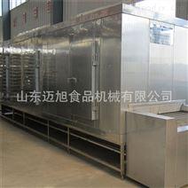 小型低溫不銹鋼速凍柜速凍設備