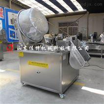 自動除渣的豆皮油炸機延長炸油使用周期