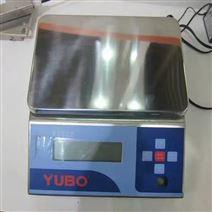 本安型防爆案秤 6kg防爆电子桌秤