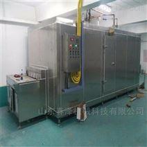 魚類海鮮速凍設備 液氮隧道式速凍機
