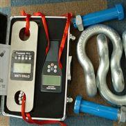 无线电子测力仪松江无线测力传感器