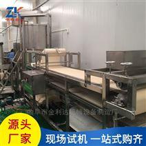 宜賓千張生產設備 全自動豆腐機廠家