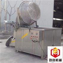油炸設備燃氣加熱全自動油炸機