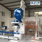 自动螺杆式25千克面粉定量包装机