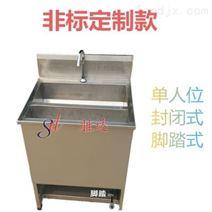 不锈钢双槽洗手池落地式自动感应洗手消毒池