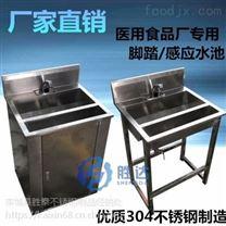 直销落地式不锈钢双人位自动感应洗手消毒池