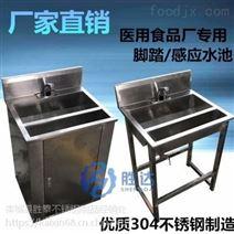 直銷落地式不鏽鋼雙人位自動感應洗手消毒池