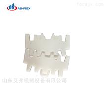 廠家直銷專供柔性鏈板 齒形鏈 Flex鏈