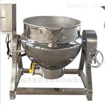 新款夹层锅   自动炒菜机  不锈钢蒸煮锅