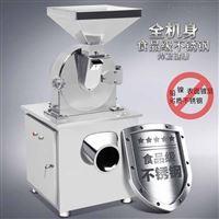 SWLF-200炒熟的大豆黄豆粉碎机