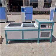 BWJ-III型水泥自动标准养护水箱