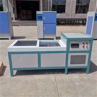 水泥恒温全自动标准养护水箱SBY-40型