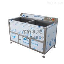 供應蔬菜清洗機(ji)清洗氣泡(pao)式洗菜機(ji)