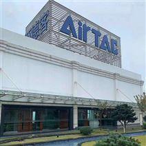 亞德客AirTAC氣動器材福州分公司銷售處