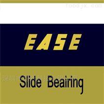 现货供应日本EASE精工直线轴承SDM20YUU
