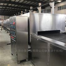 上海合强供应饼干隧道炉(隧道炉采用网带传送,快慢可以调节、温度控制均匀)
