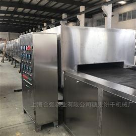 HQ-400/600/800/1000上海合强供应饼干隧道炉(隧道炉采用网带传送,快慢可以调节、温度控制均匀)