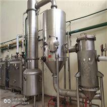 二手逆流降膜濃縮蒸發器