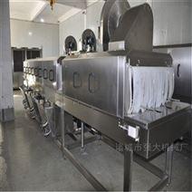 热水三段洗筐机