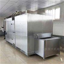 芸豆隧道式速冻机