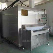 火鍋食材速凍機 隧道式單凍設備