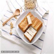 食品级自动节能型豆干油炸线