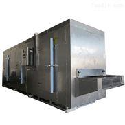IQF600莲藕速冻机
