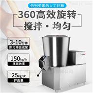 XZ-50全自动面条机配套设备全钢拌粉机