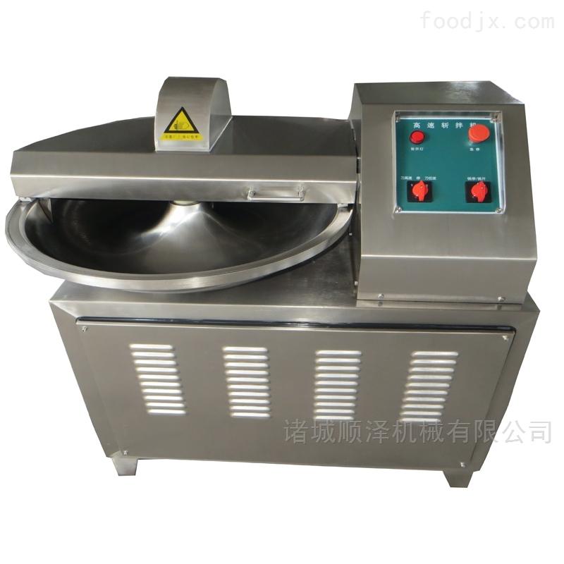 厂家热销全自动变频鱼豆腐专用斩拌机