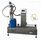 树脂化工防爆型自动灌装机