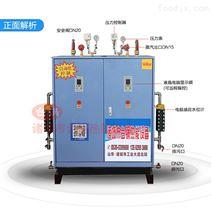 144KW電熱蒸汽發生器