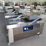 舜康封口580mm双封条下凹真空包装机 食品机械