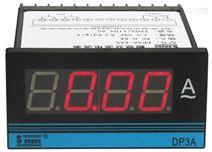 数显交流电流表