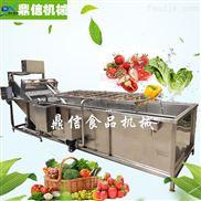 全自動小型蔬菜清洗機