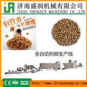 TSE65一条狗粮生产线要多少钱