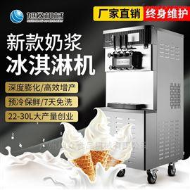 BQL-9230自动制作软雪糕机奶浆快速冰淇淋机工厂