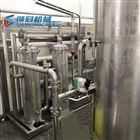 饮料机械水水处理设备